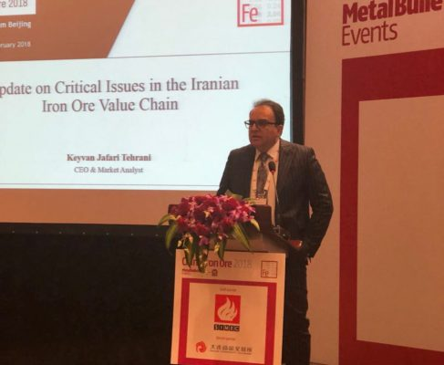 China Iron Ore 2018 Conference powered by Metal Bulletin