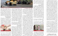 سنگآهن ایران در انتظار واکنش مثبت بازار