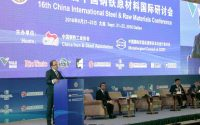 شانزدهمین کنفرانس فولاد و مواد اولیه چین