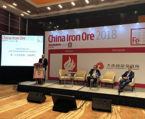 کنفرانس سنگ آهن چین 2018